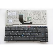 HP Compaq 6910p Magyar Billentyűzet